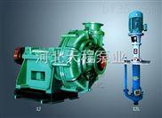 供应天程ZJ矿用渣浆泵,65ZJ-I-A30矿用泵