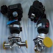 调节型气动隔膜阀