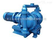 DBY型电动隔膜泵厂家直销