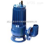 AS AV型撕裂式潜水排污泵价格