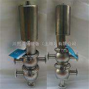 衛生級T/L型氣動換向閥