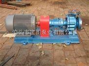 RY風冷式導熱油泵廠家,選型,參數找泊頭寶圖泵業