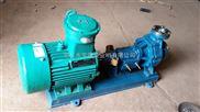 易于操作的RY风冷式导热油泵找泊头宝图泵业