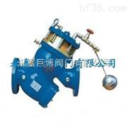 巨博YQ98003型过滤活塞式遥控浮球阀