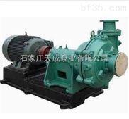6/4D-AHM AH HH渣浆泵卧式渣浆泵