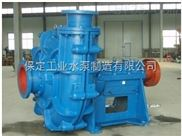 80ZJL-36液下渣浆泵 65QV-SP液下渣浆泵
