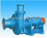 电厂灰渣泵 吸沙泵型号选择 银川ZSQ装沙船