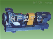 供应卧式增压泵,单级清水泵