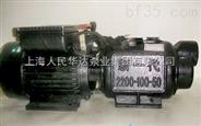自吸螺杆泵、自吸螺杆电泵