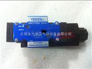 YUKEN电磁阀 DSG-01-2B3B-A100-50