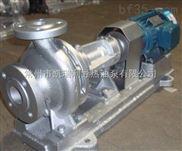 50-50-170-高效热油泵 循环导热油泵 离心热油泵 防爆热油泵