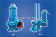 移动式潜水排污泵