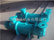 SK水环式真空泵/液环式真空泵/不锈钢真空泵