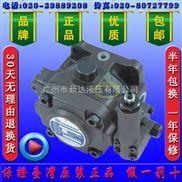 台湾供应高压油泵VHP-F-86-A4 FURNAN叶片泵
