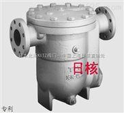 J8X浮球式蒸汽疏水阀-日本TLV浮球式蒸汽疏水阀
