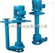 80YW65-25-7.5-液下式排污泵