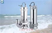 礦用防爆潛水泵