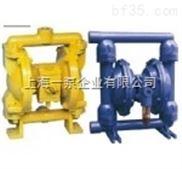 QBY-40高效气动隔膜泵