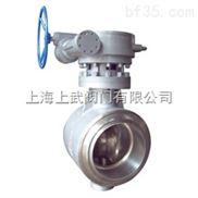 D363H-260C-高壓焊接硬密封蝶閥