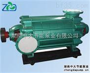 湖南中大节能泵业 D500-57*10 多级离心清水泵