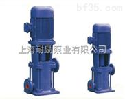 立式高层建筑给水泵 高压给水泵