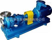 供应IH单级单吸耐腐蚀化工离心泵