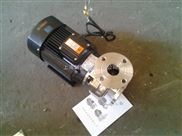 50SLF-20D卫生级不锈钢离心泵,直连式离心泵(丝扣、法兰)齐全