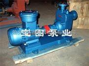 泊头自吸式离心泵的内部结构特点是什么--宝图泵业