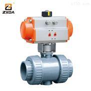 温州ZXDA中旭达PVC气动球阀、PVC球阀、气动球阀