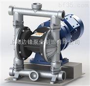 DBY3-40 鋁合金 第三代電動隔膜泵