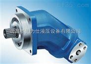 A10VSO28DFR1/31R-PPA12K01力士乐泵
