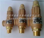 供應臺灣SS安全閥 壓力罐安全閥 可調安全閥