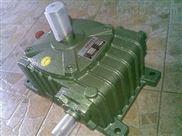 紫光涡轮减速机,涡轮蜗杆减速机,紫光电机