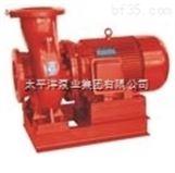 XBD-W型單吸單級消防泵