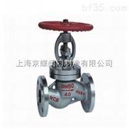 液化氣截止閥 不銹鋼截止閥廠家