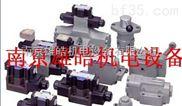 DSHG-04-3C2-D24-N1-50原装进口油研电磁阀