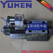 油研YUKEN電磁換向閥DSG-01-2B2-D24-N1-50