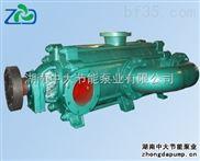 ZPD型自平衡多級泵 湖南中大生產