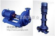 PW、PWL-河北躍強優質PW、PWL污水泵
