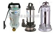 全自动配浮球控制污水潜水电泵,不锈钢铁桶身