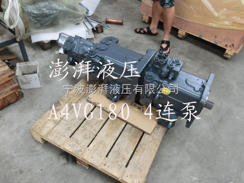 中联泵车a4vg180主油泵-宁波澎湃液压有限公司图片