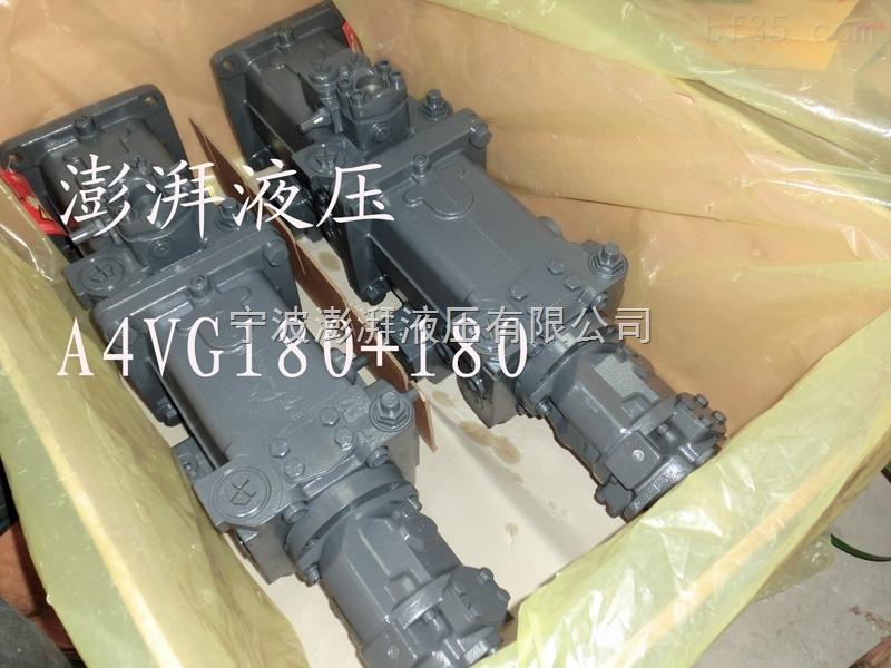 中联泵车主油泵_驱动装置图片