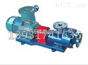 HVP高真空齿轮泵  闪蒸行业的必备产品
