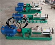 厂家直销高效节能G50-1单螺杆泵/不锈钢单螺杆泵
