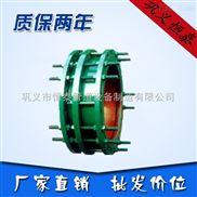 C2F型双法兰松套传力接头可以传递轴心力从而保护阀门泵等设备恒泰管道