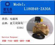 意大利SIRAI|電磁閥|L180B48-ZA30A