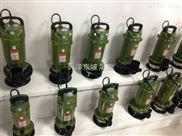 云南井用热水潜水泵-天津耐高温热水潜水泵