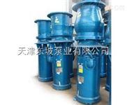 天津不锈钢轴流潜水泵-上海高温轴流潜水泵