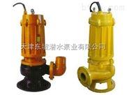 天津不锈钢排污潜水泵-云南立式排污潜水泵
