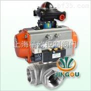 氣動高壓三通球閥,不銹鋼氣動內螺紋高壓球閥